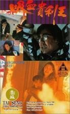 Xiang Gang qi an: Zhi xi xue gui li wang (The Underground Banker)
