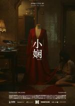 Xiao Xian (C)