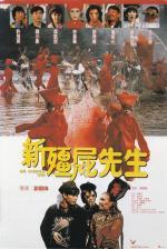 Xin jiang shi xian sheng - San geung si sin saang (Mr. Vampire 1992) (Mr. Vampire 5) (Chinese Vampire Story)