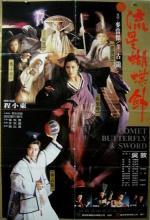 Xin liu xing hu die jian (Butterfly & Sword)