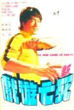 Adiós Bruce Lee