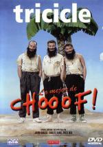 Chooof! (Serie de TV)