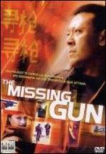 Xun qiang (The Missing Gun)