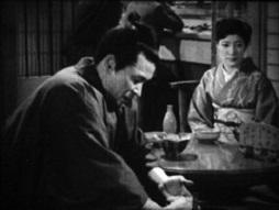 Yagura daiko