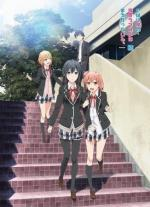 Yahari Ore no Seishun Love Come wa Machigatteiru. Zoku (Serie de TV)