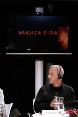 Yakuza Eiga, une histoire du cinéma yakuza (TV)
