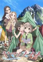 Yama no Susume (Serie de TV)
