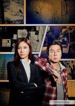 Yami no Bansôsha (Serie de TV)