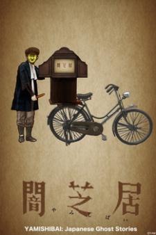 yami shibai yamishibai japanese ghost stories tv series 478857321 large (Review anime)YAMI SHIBAI – ÁM KỊCH KINH HOÀNG, NHỮNG CÂU CHUYỆN KHÔNG NÊN KỂ VÀO LÚC NỬA ĐÊM