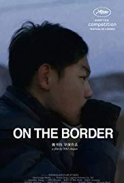 On the border (C)