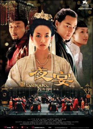 Ye yan (The Banquet) / Legend of the Black Scorpion