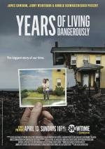 Years of Living Dangerously (Serie de TV)