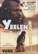 Yeelen (La luz)
