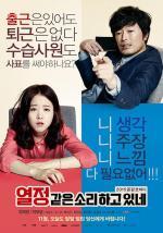 Yeoljeong Gateun Sori Hago Itne