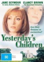 Yesterday's Children (TV)