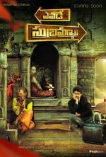Who is Subramanyam?