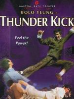 Yi wang da shu (Thunder Kick)