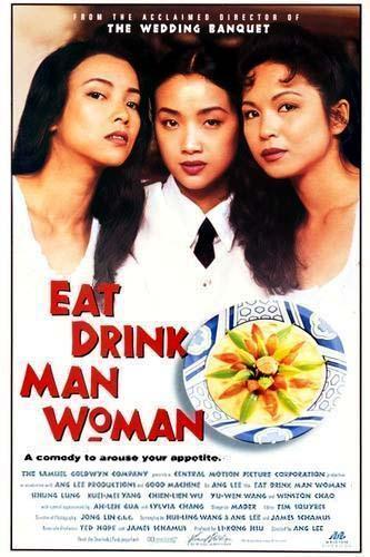 yin_shi_nan_nu_eat_drink_man_woman-18937