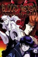 Blood Reign: La maldición de los Yoma