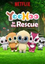 YooHoo to the Rescue (TV Series)
