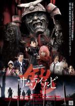 Yoroi (Samurai Zombie)