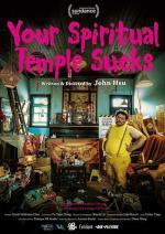 Your Spiritual Temple Sucks (C)
