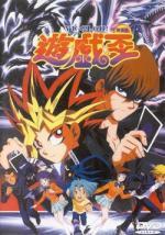 Yu-Gi-Oh! (Season 0)