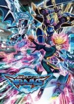 Yu-Gi-Oh! Vrains (Serie de TV)