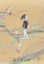 Yui Aragaki: Piece (Vídeo musical)