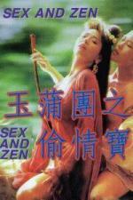 Yuk piu tuen ji tau ching bo gaam (Sex and Zen) (Sex & Zen)