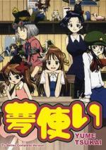 Yume Tsukai (Serie de TV)