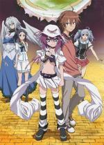 Yumekui Merry (Serie de TV)