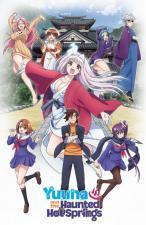 Yuragi-sou no Yuuna-san (Serie de TV)