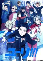Yuri! On Ice (TV Series)