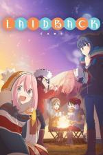Yuru Camp (Serie de TV)