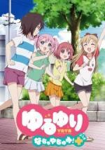Yuruyuri Nachu Yachumi!+ (OVA) (C) (Miniserie de TV)