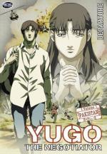 Yugo, el negociador (Serie de TV)