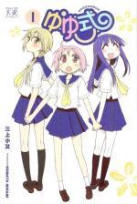 Yuyushiki (Serie de TV)