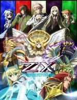 Z/X Ignition (Serie de TV)