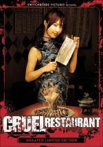 Zankoku hanten (Cruel Restaurant)