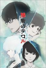Zankyou no Terror (Terror in Tokyo) (Terror in Resonance) (Serie de TV)