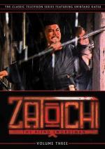 Zatôichi monogatari (Serie de TV)