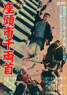 Zatoichi and the Chest Gold