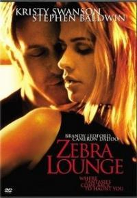 Zebra Lounge (TV)