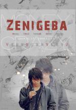 Zeni Geba (Serie de TV)