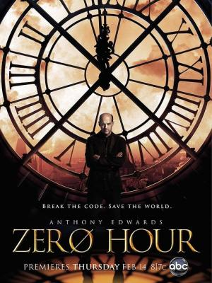 Hora cero (Serie de TV)