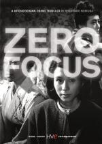 Zero no shoten (Zero Focus)