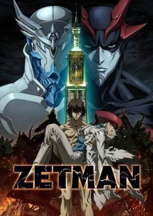 Zetman (Serie de TV)
