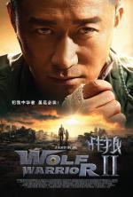 Zhan lang II