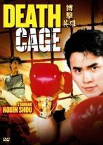 Kickboxer asesino